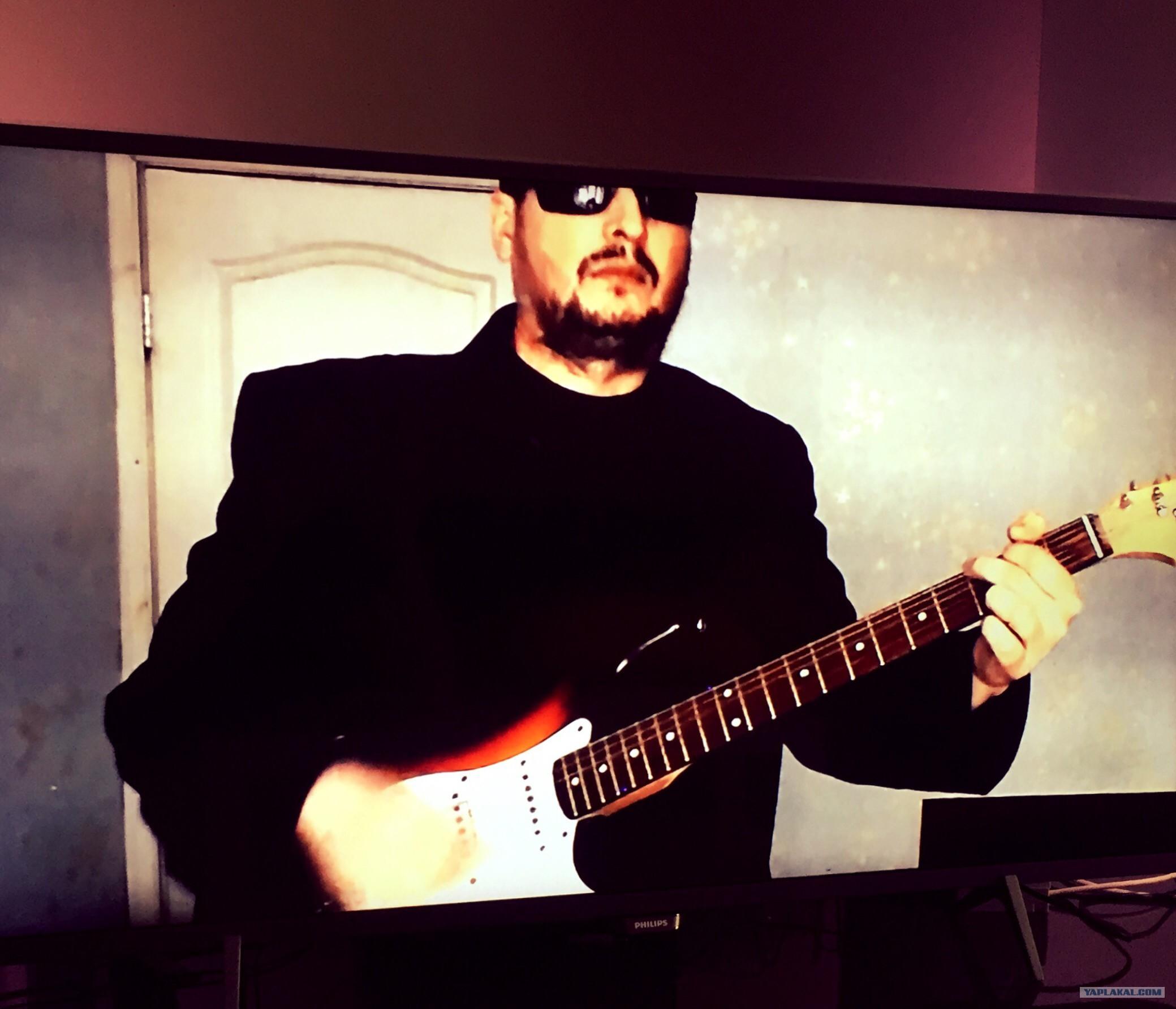 Статус про гитаре 97