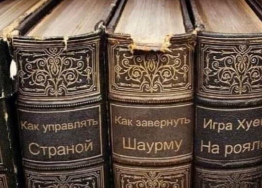 """Коронаробесие - одна из величайших афер мира, - """"слуга народа"""" Богуцкая - Цензор.НЕТ 3459"""