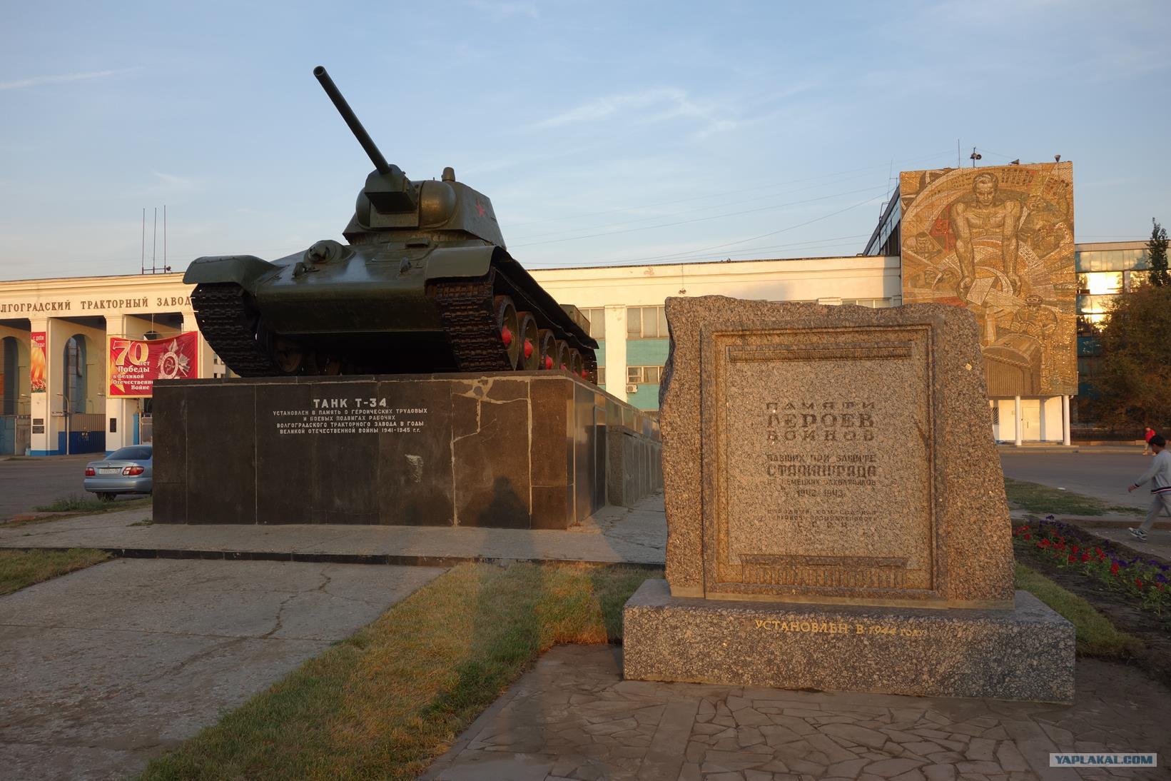 Самые удачные фото второй мировой танки дочкой