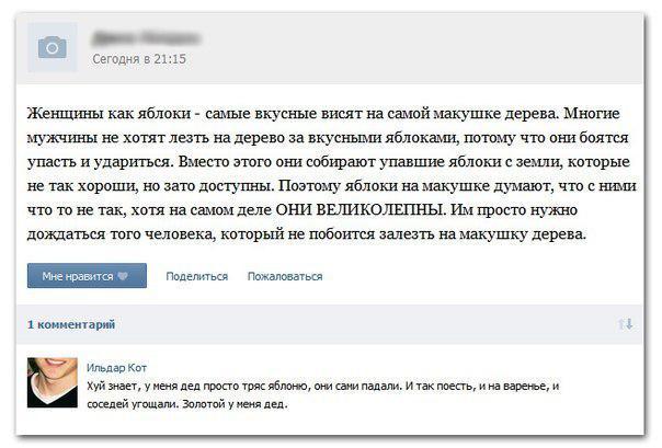 Таксист убивал москвичек апельсинами со снотворным