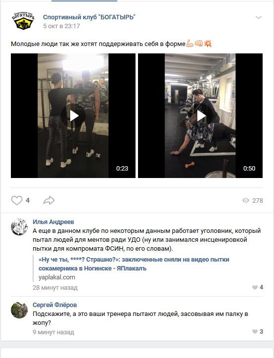 video-povisla-zhopoy-na-kryuchke-dami-v-transporte-hhh
