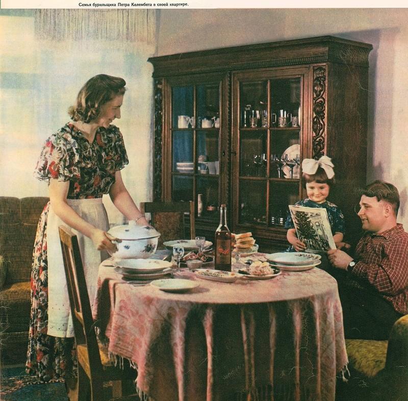 Самой любимой, картинки советские семья