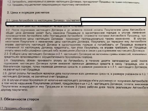 Бизнес по русски. 2