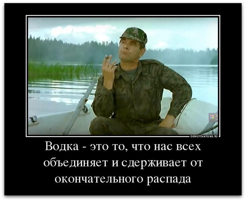 Від початку року в Україні потонуло 704 людини, з яких 70 - діти, - ДСНС - Цензор.НЕТ 111