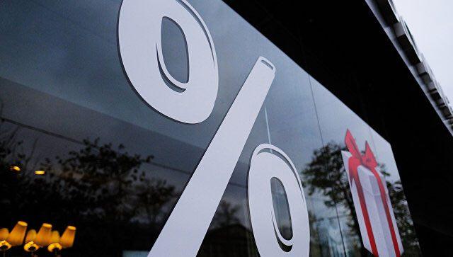 Вот смотрите, говорят, к примеру, в Чехии Сбербанк выдает ипотеку по 2,89%.