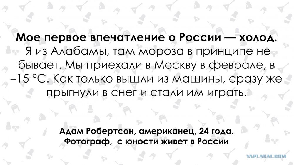 как русской девушке 13 лет познакомиться с американцем