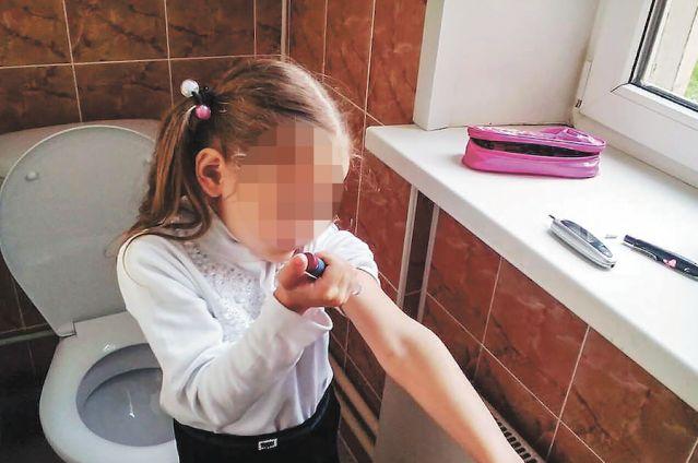 Девочку выебали в неприличном месте фото 541-836