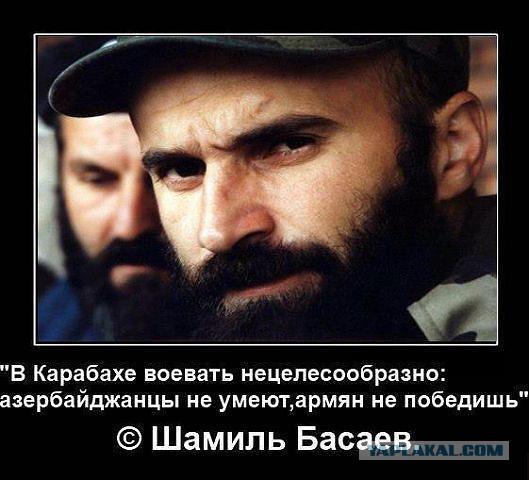 Хватит поджигать Кавказ!