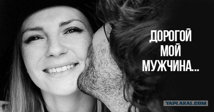 Недосекс в 40 лет