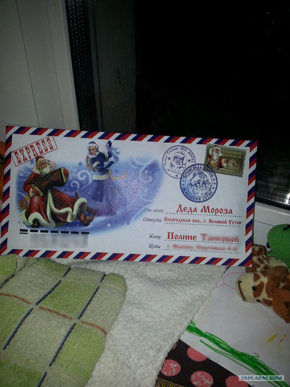 бланк письма деду морозу от ребенка с паровозом