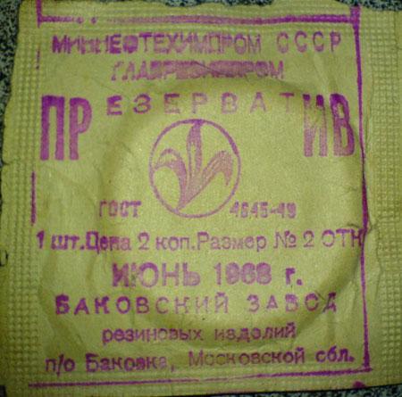 Женщина прогнала гигантский сперматозоид с центральной площади Первоуральска