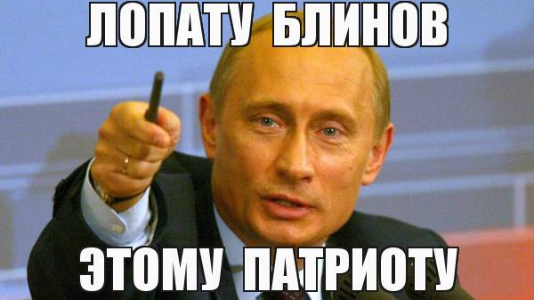 Новая стратегия нацбезопасности США носит агрессивный характер, - Путин - Цензор.НЕТ 6093