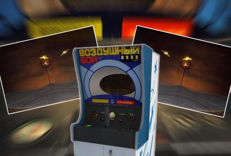 Игровые автоматы мужик на лодке игровые автоматы слизинги