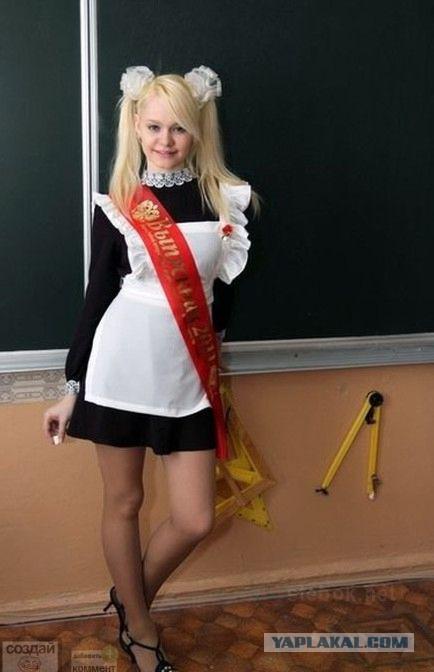 Классные сиськи в школьной форме фото 125-226
