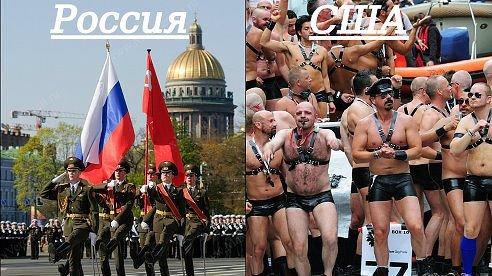 сбор геев в белгороде