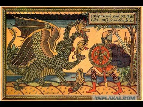 В России в 1719 году с неба упал дракон
