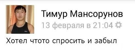 За 6 месяцев скинул 37 кг лишнего)))