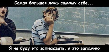 Юмор от физиков. 67 картинок