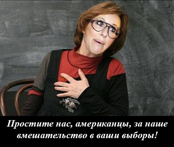 https://s00.yaplakal.com/pics/pics_original/9/2/3/11025329.jpg