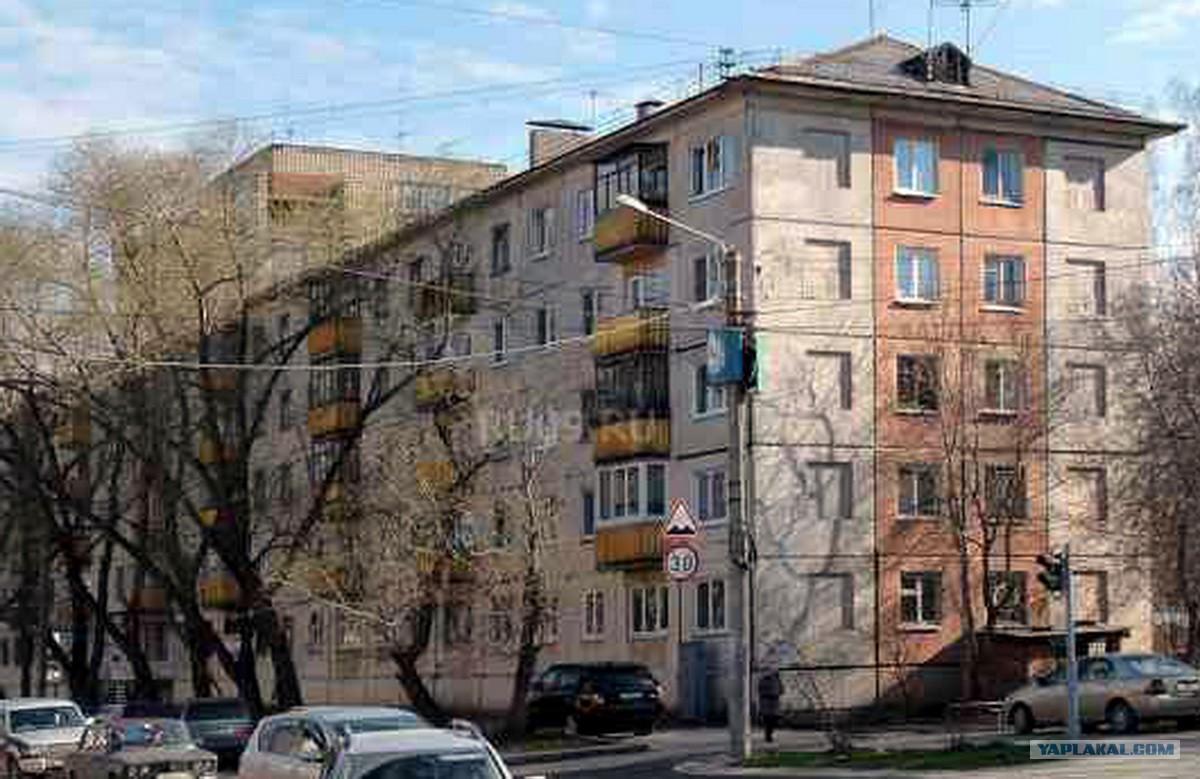 Серии пятиэтажных домов переходных хрушевок интересное в мир.