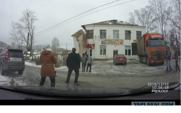 Обрушение здания в г. Чебоксары