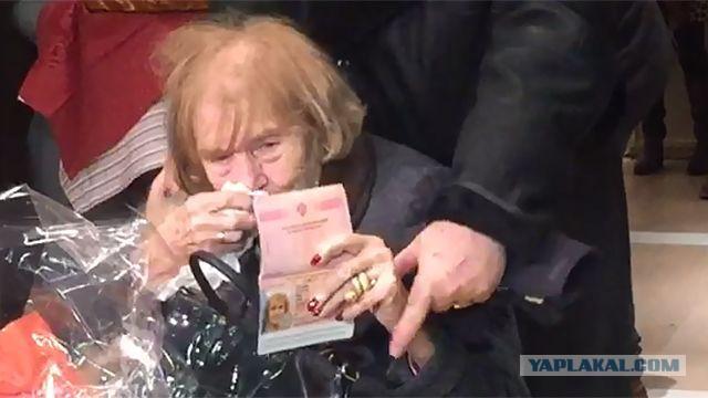 все это баронесса ирина владимировна фон дрейер фото стреляйте тапера