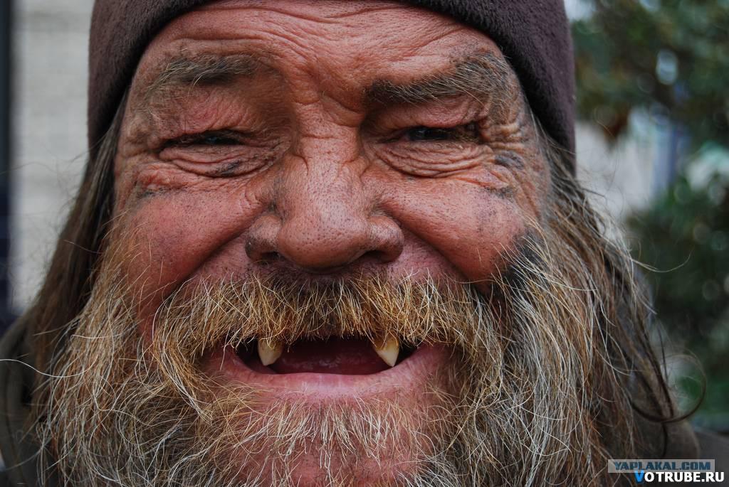 Дед без зубов картинка