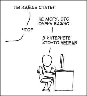 Житель Днепропетровска придумал как согреться
