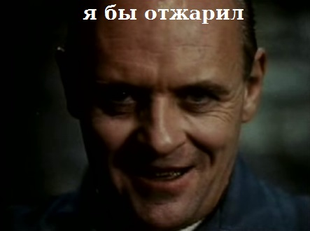 Косплей от Captain Irachka