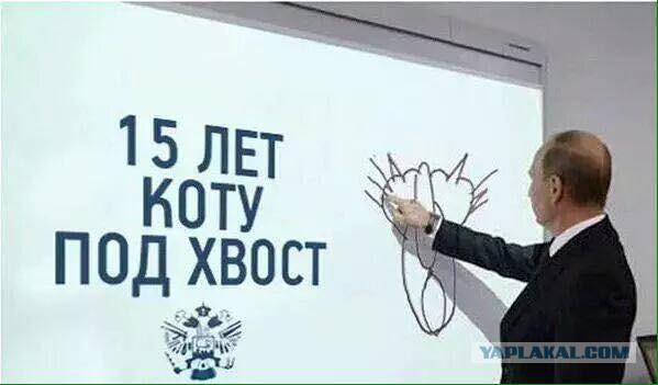 К шутке Путина о границе Daily Mail отнеслась со всей серьезностью