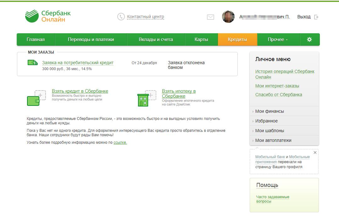 Сайт для изготовления украшений своими руками в рублях
