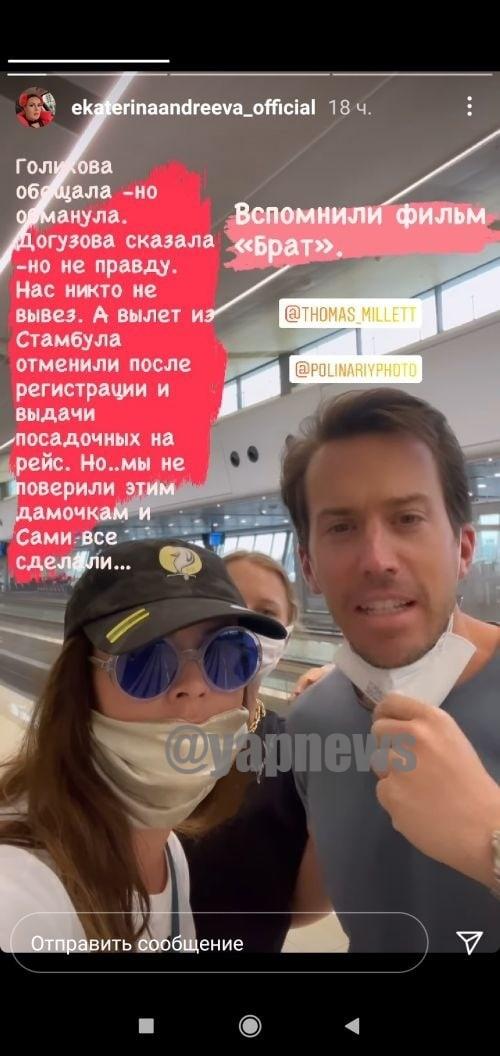 https://s00.yaplakal.com/pics/pics_original/9/2/9/15461929.jpg