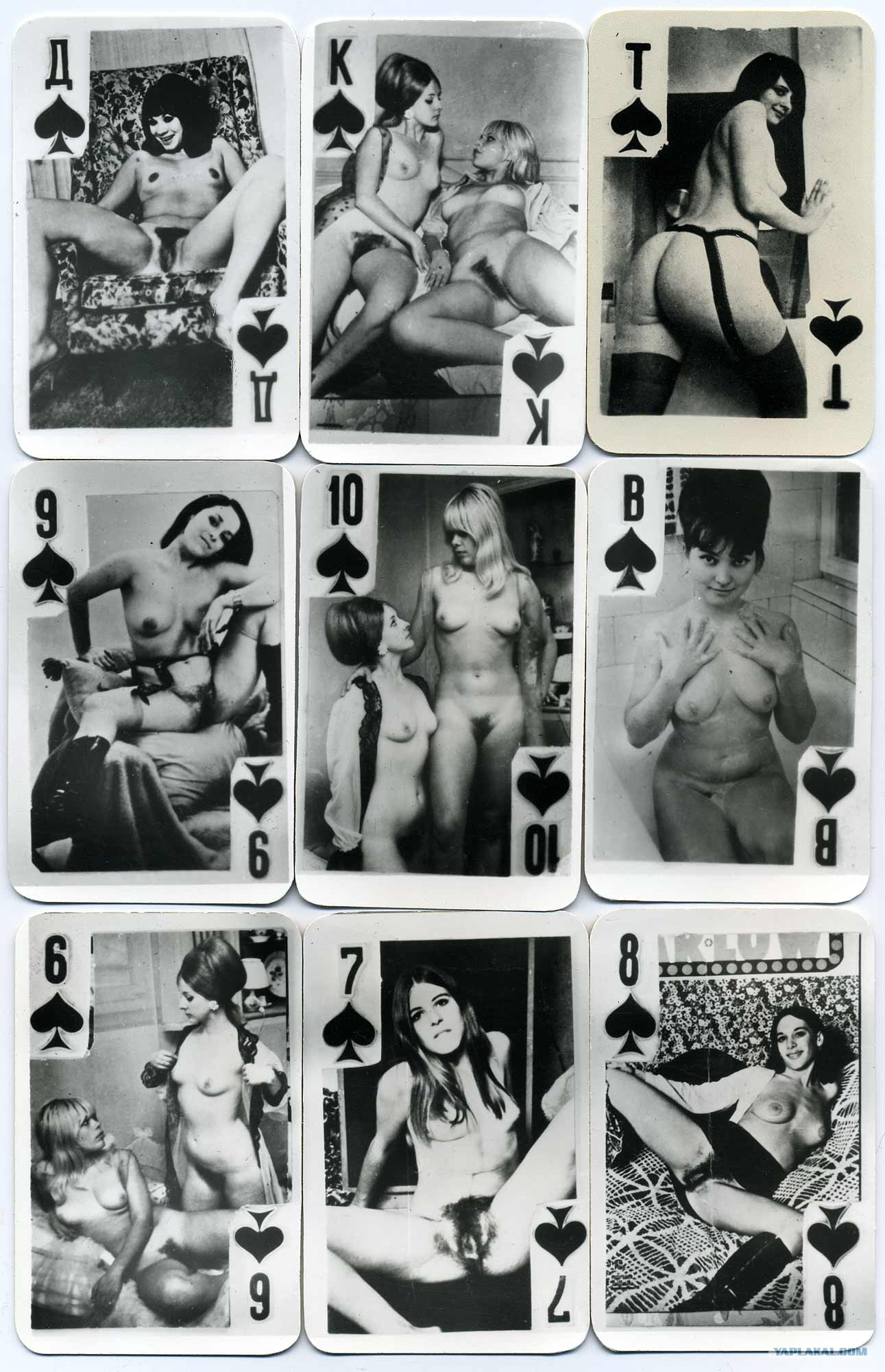 Sex game with cards