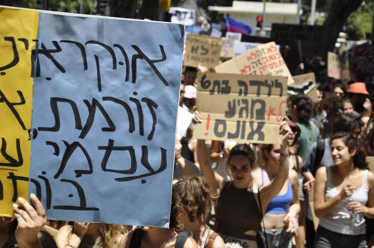 Фото и видео шлюх израиля фото 295-377