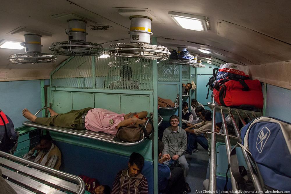 общий вагон фото поезда