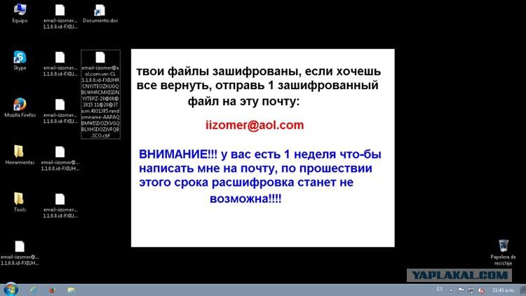 Людмила Татьяничева, код давинчи зашифровал мои файлы как помочь каких случаях это