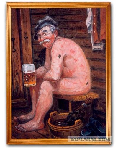 Прикольные картинки баня и пиво