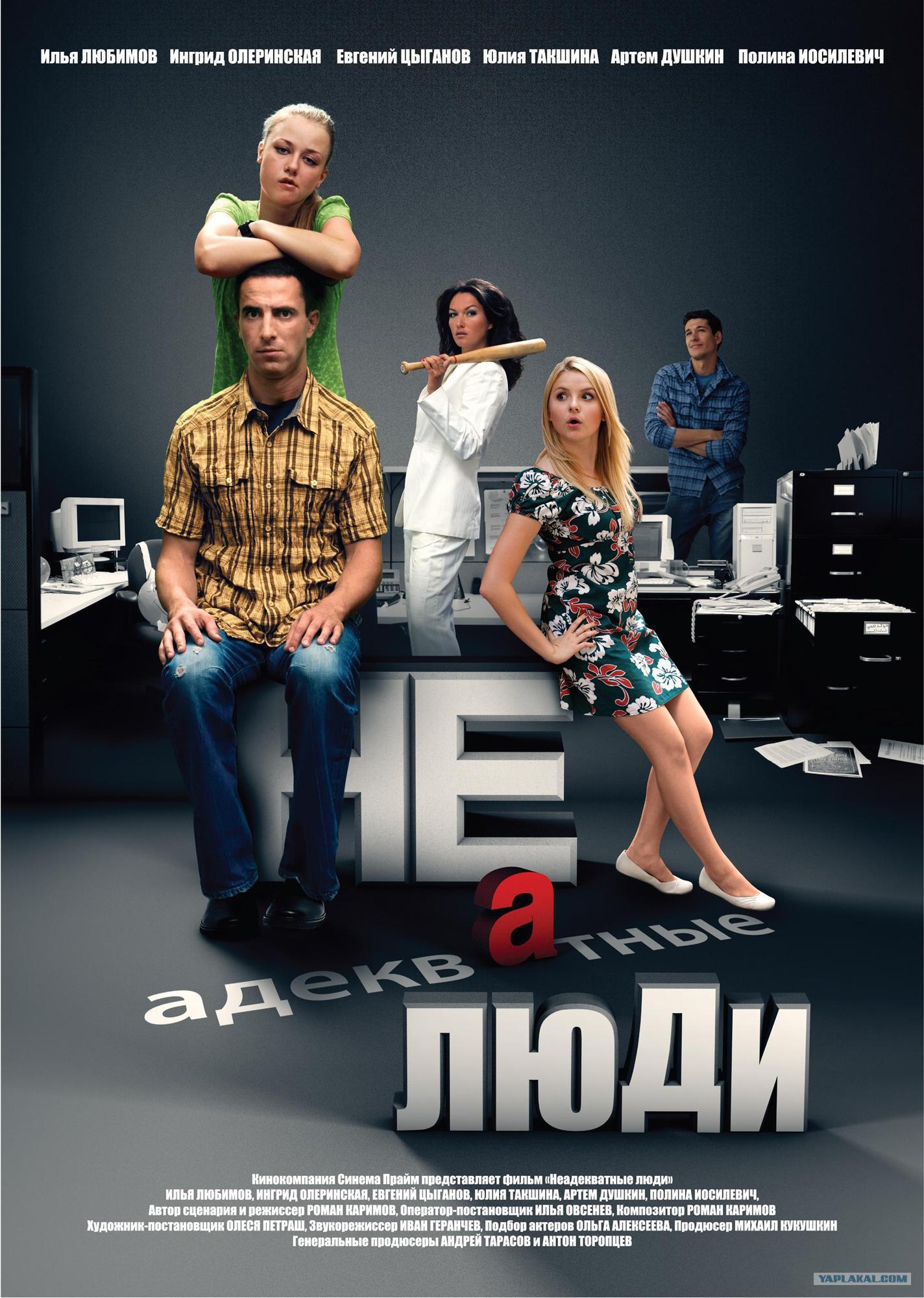 дом 2 смотреть онлайн 2010