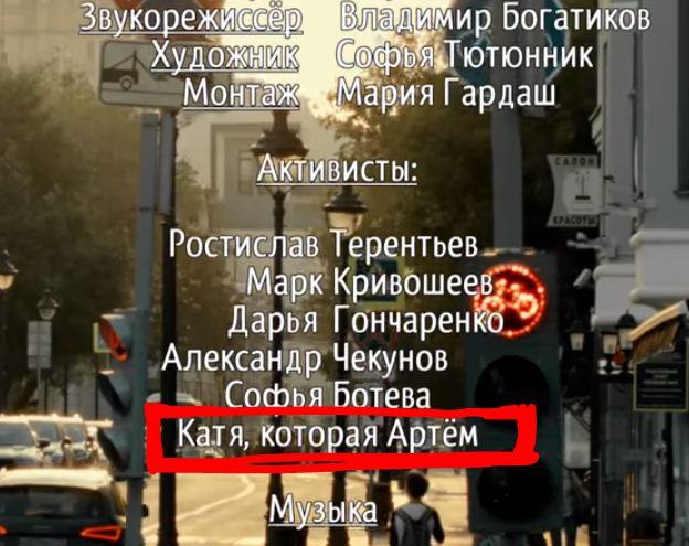 """Наружка.  Про полицию, бандитов и активистов """"Стоп хам""""."""