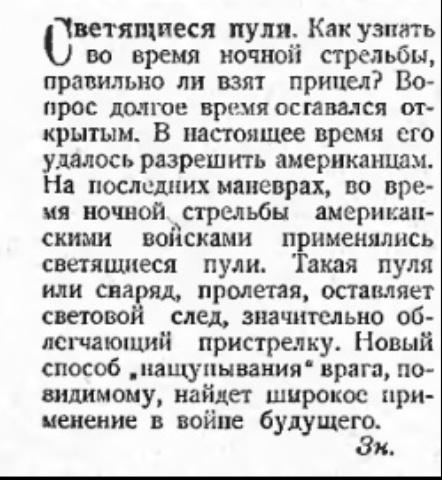 Неизвестное оружие: Чем могли бы воевать советские солдаты в 1941 году