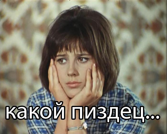 russkoe-vdul-v-zhopu-azh-vzvila-ebut