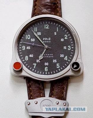 Наручные часы ачс1 orient часы купить харьков