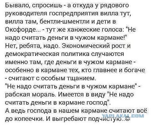 В Кремле российской экономике поставили диагноз «инфаркт»