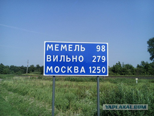 """Глава МИД Литвы: """"Россия - это не супердержава, а суперпроблема"""""""