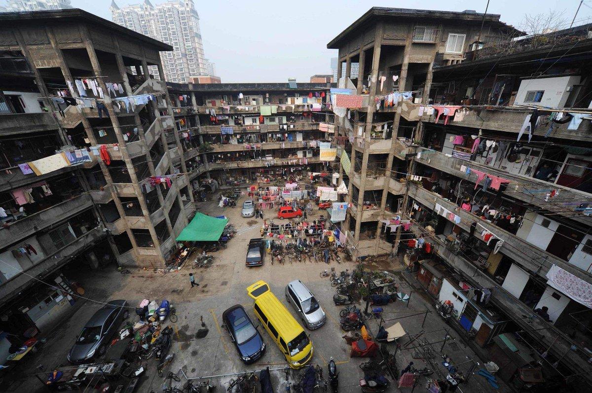 фото бедных китайцев