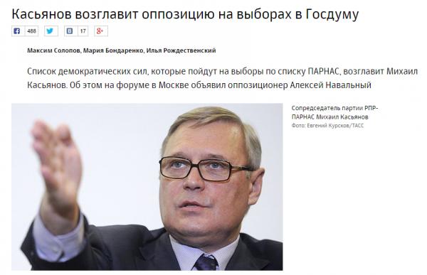 Агент Кремля спалился