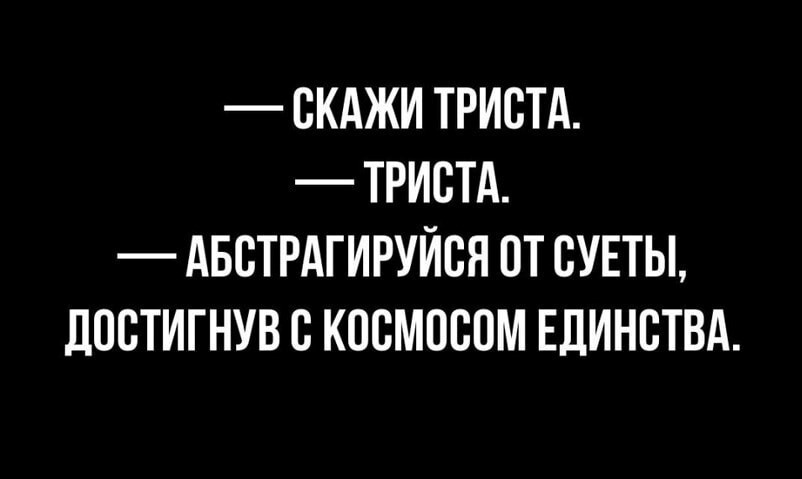 https://s00.yaplakal.com/pics/pics_original/9/4/2/14597249.jpg