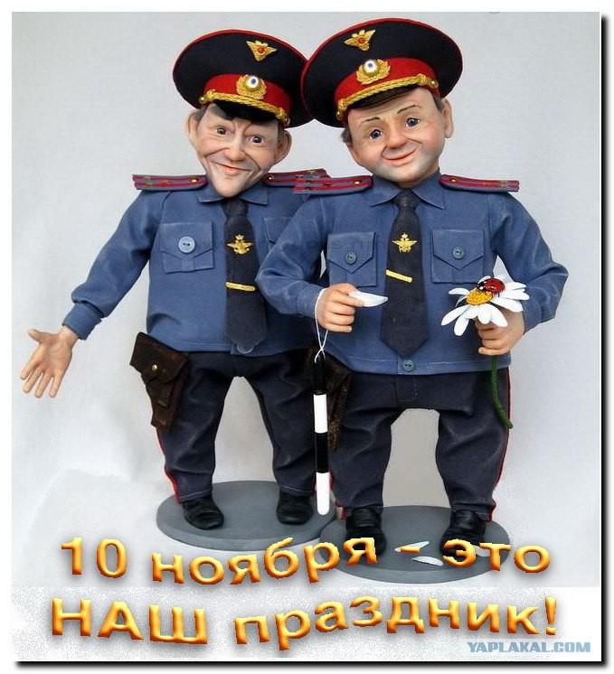Поздравление капитану в день полиции