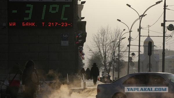 Во всем мире эта зима будет самой холодной за 120 лет