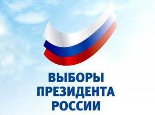 Хотели бы вы видеть В.В. Путина президентом в 2018?